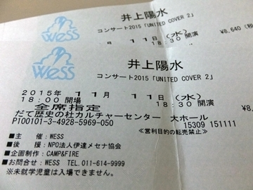 b20151112-3.JPG